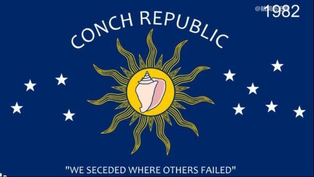 因堵车,美国一岛宣布独立,坚持六十秒后投降,提一条件全美傻眼